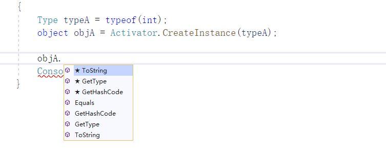 《C#反射与特性(四):实例化类型》