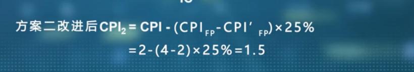 《计算机系统结构:CPU性能公式》