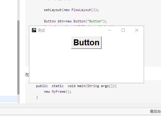 《java GUI 快速入门》