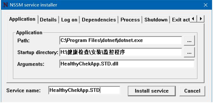《.NET Core 部署为 Windows 服务| NSSM 如何使用》
