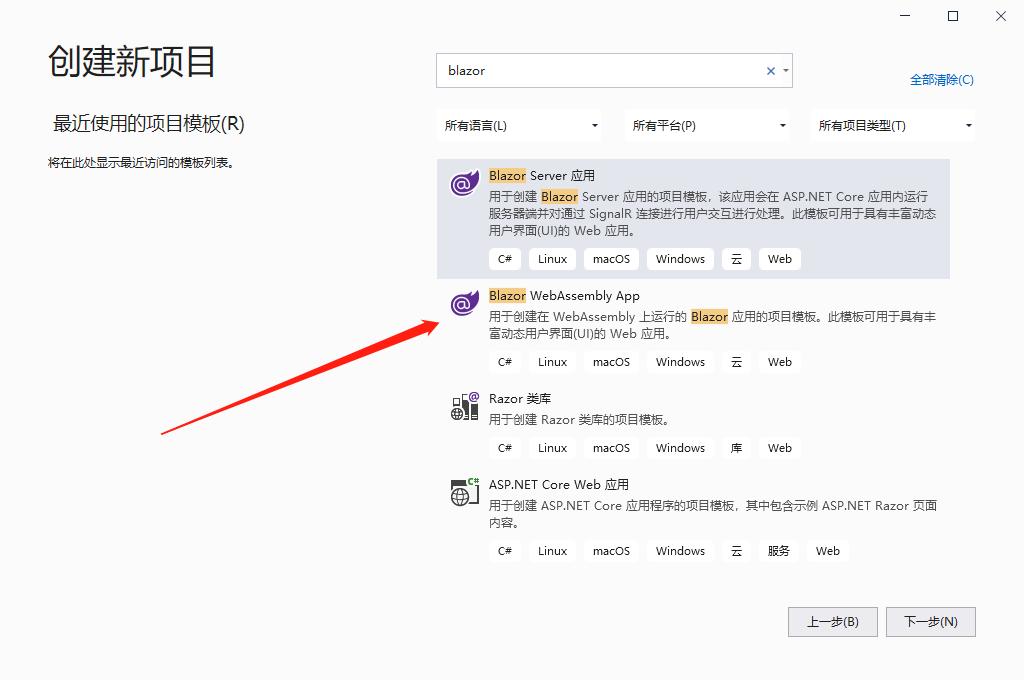 《【重榜?】.NET 6 Preview 1 开箱上手!带你尝试新版本更新!》