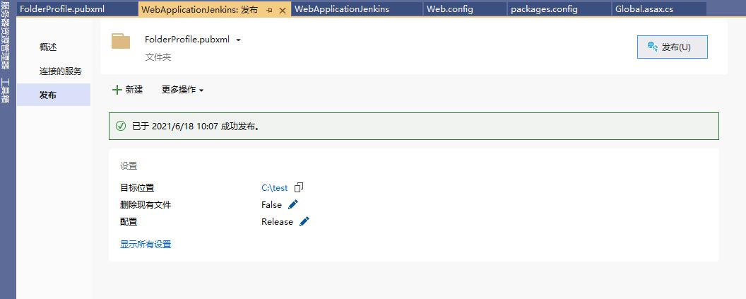 《Jenkins 流水线远程部署 .NET Core/Framework 到 IIS》